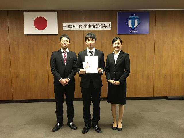 学長表彰を受賞しました【ACTIVE】 - 徳島大学サポート系サークル団体 ...