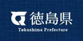 tokushima.jpg