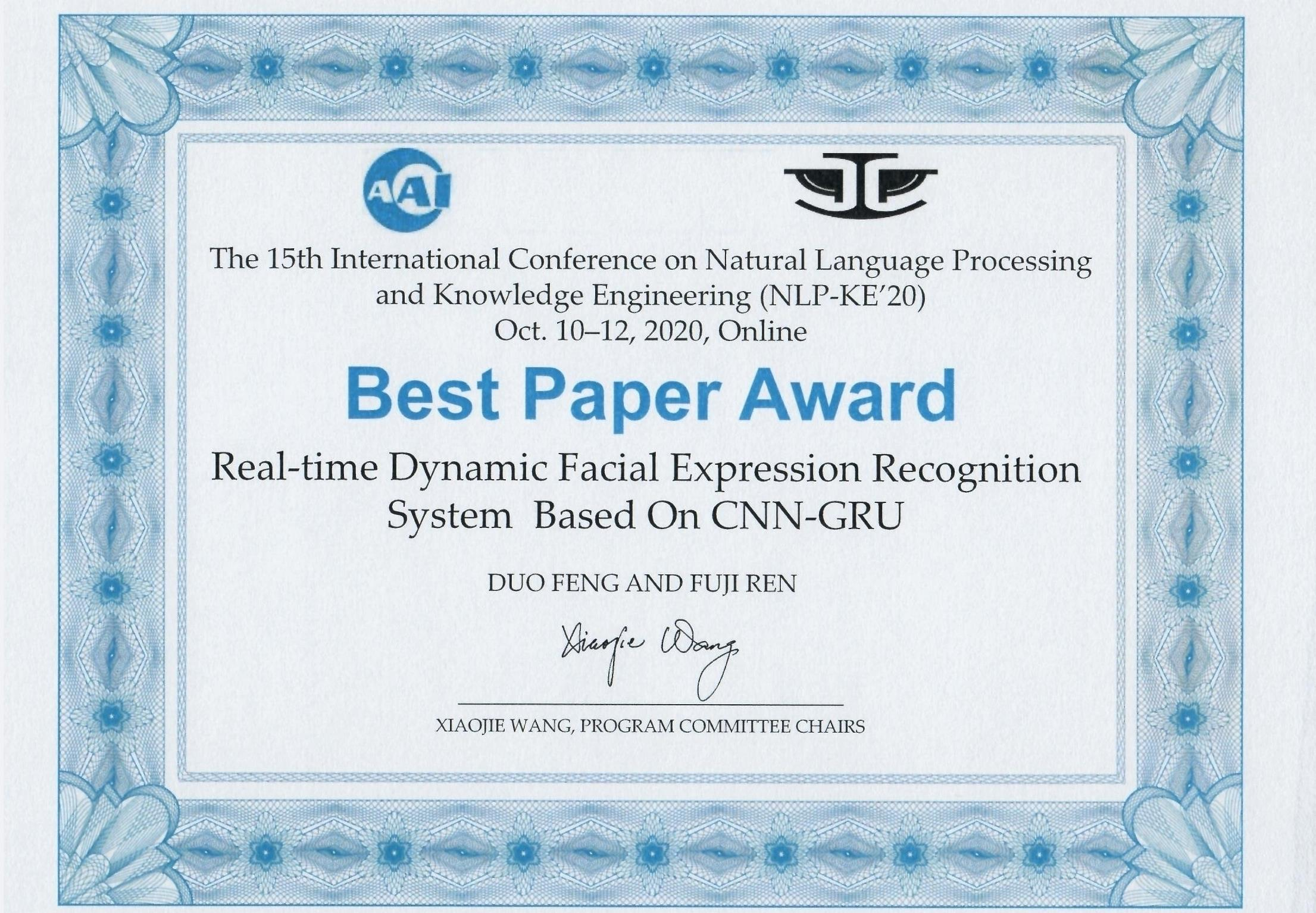Duo Feng and Fuji Ren_Best Paper Award.jpg